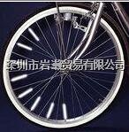 41077反射轮辐,ENCON日本エンコン 41077