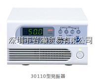 30110,兆聲波發生器,KAIJO楷捷 30110