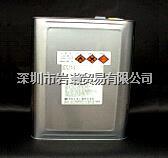 #MS耐热电线用剥离剂,明和化学工業株式会社 #MS