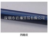 MEIWAZOL碳精棒轴剥离剂,明和化学工業株式会社 MEIWAZOL