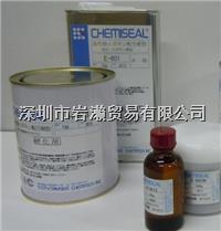 E-5061環氧樹脂接著劑,chemitech凱密