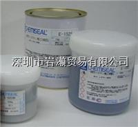 E-6002環氧樹脂接著劑,chemitech凱密