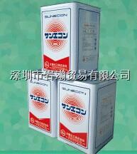 R-4055D脱模剂,太阳化工 R-4055D