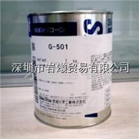 HIVAC-G润滑合成油脂,ShinEtsu信越 HIVAC-G