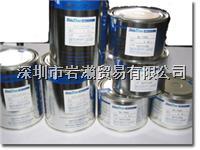 KS-650N润滑合成油脂,ShinEtsu信越 KS-650N