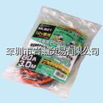 ML-921电瓶线,daiji大自工業 ML-921