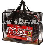 BC-380助推器电缆,daiji大自工業 BC-380