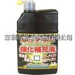 01-151电池强化补充剂,KYKK古河薬品工業 01-151