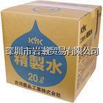 05-201工业纯净水,KYKK古河薬品工業 05-201