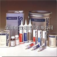 KBM-503硅烷偶联剂,ShinEtsu信越 KBM-503