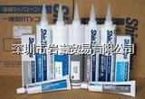 KBE-9103硅烷偶联剂,ShinEtsu信越 KBE-9103
