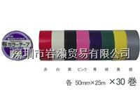 TP-187布基彩色胶带,CEMEDINE施敏打硬 TP-187