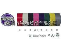 TP-185布基彩色胶带,CEMEDINE施敏打硬 TP-185