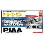 HH221SA大燈用轉換,PIAA HH221SA