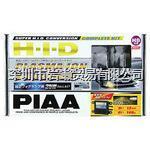 HH184SB霧燈改裝,PIAA HH184SB