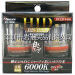 HID燃燒器RS-2800,REMIXレミックス RS-2800