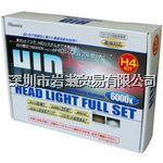 HID套裝RS-9200,REMIXレミックス RS-9200