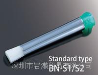 MUSASHI武藏,PPN-25G針頭 PPN-25G