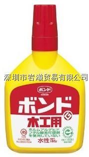 #04724环氧树脂接着剂,小西konishi