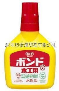#46858環氧樹脂接著劑,小西konishi