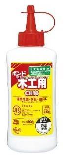 #46811環氧樹脂接著劑,小西konishi