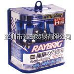 RR79卤素灯泡,RAYBRIGレイブリック RR79