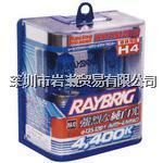 RJ43卤素灯泡,RAYBRIGレイブリック RJ43