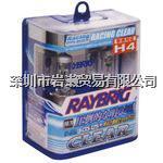 RA44卤素灯泡,RAYBRIGレイブリック RA44