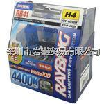 RB41卤素灯泡,RAYBRIGレイブリック RB41
