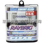 RA47卤素灯泡,RAYBRIGレイブリック RA47