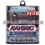 RR19卤素灯泡,RAYBRIGレイブリック RR19