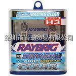 RR39卤素灯泡,RAYBRIGレイブリック RR39