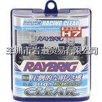 RR89卤素灯泡,RAYBRIGレイブリック RR89