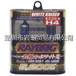 RA45卤素灯泡,RAYBRIGレイブリック RA45