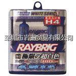 RA53卤素灯泡,RAYBRIGレイブリック RA53
