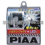 H-439白光LED,PIAA H-439