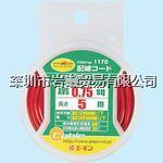 E535配線コード, AMONエーモン工業 E535