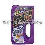 S21铁粉清洁剂,PROSTAFF保斯道 S21