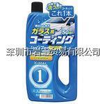 S115涂层清洁剂,PROSTAFF保斯道 S115