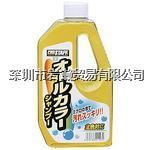 B15清洁剂,PROSTAFF保斯道 B15