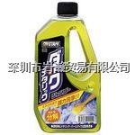 B40金属清洁剂,PROSTAFF保斯道 B40