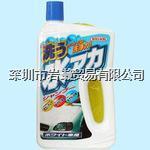 03068洗车水,wilson威尔逊 03068