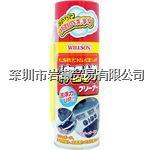02009污垢、樹脂取濾器,wilson威爾遜 02009