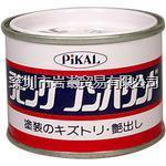 62000复合摩擦,PIAKL日本磨料工業 62000