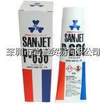 P-636サンジェット,SANSAI三彩化工 P-636