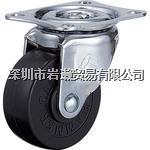 420G-R25橡胶轮,Hammer-caster锤牌 420G-R25