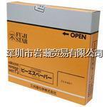 PNCS电线工业纸N,sankyo三共理化学 PNCS