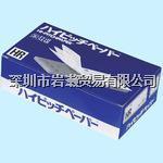 HRAS电线工业纸,sankyo三共理化学 HRAS