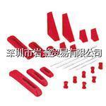 PCS0008塑料卡子集,NABEYA锅屋 PCS0008