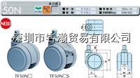 TF50N4S雙輪設計腳輪,日本東海腳輪(TOKAI CASTER) TF50N4S雙輪設計腳輪